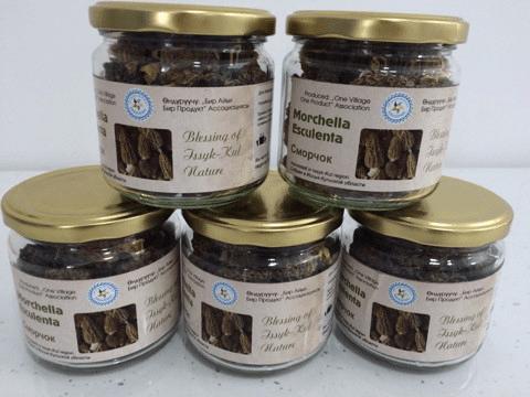 f:id:monteverde-aroma:20180326171407p:plain