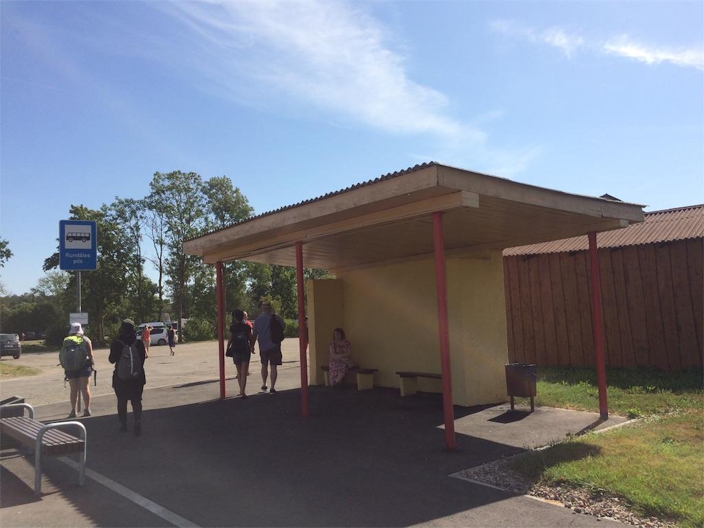 f:id:monteverde-aroma:20180817022350j:image