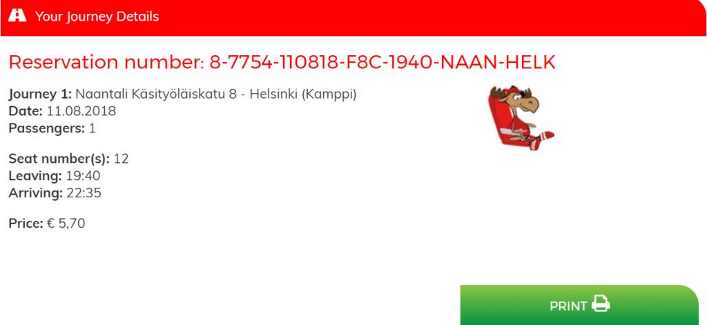 f:id:monteverde-aroma:20180829062612p:plain