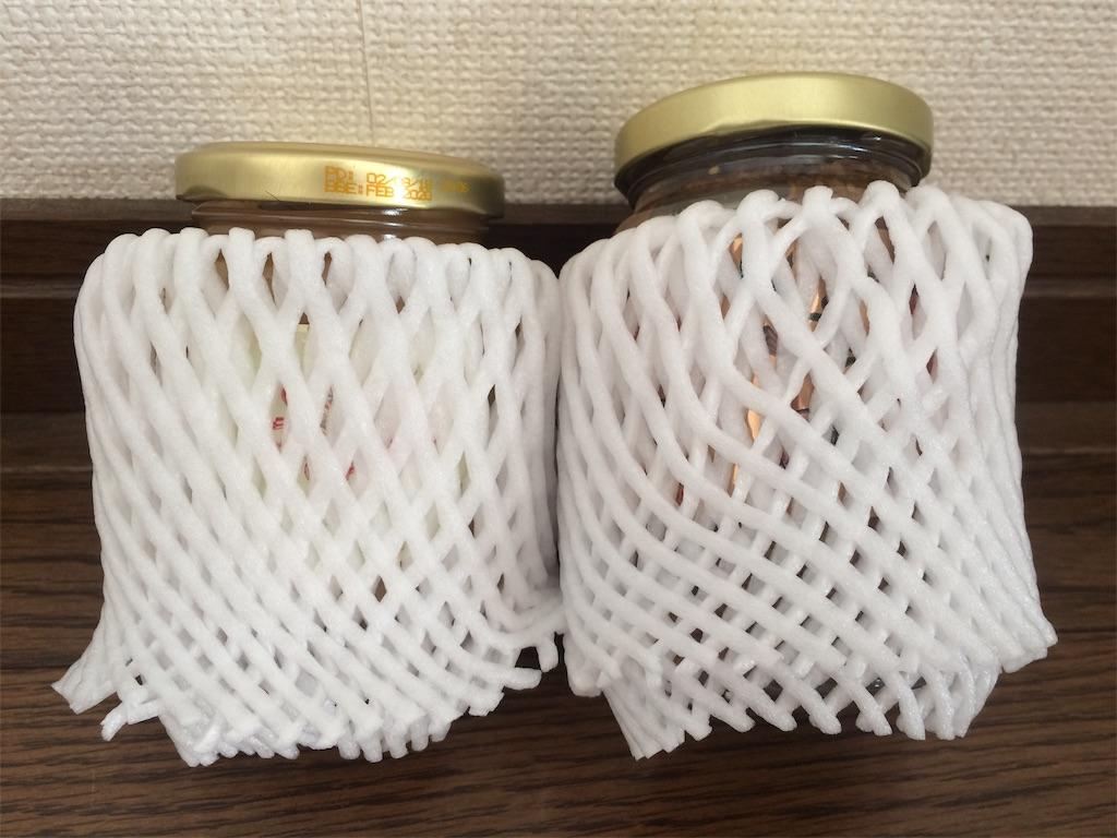 f:id:monteverde-aroma:20181210002123j:plain