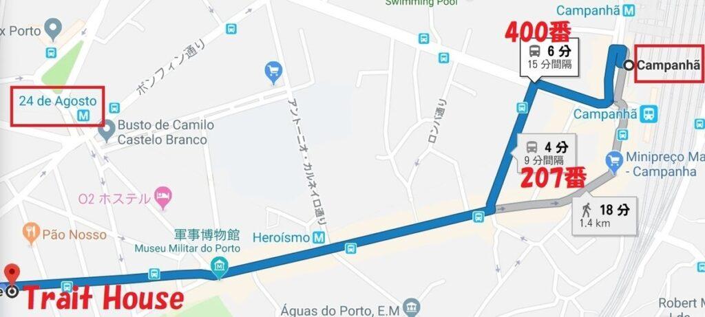 f:id:monteverde-aroma:20190504122059j:plain