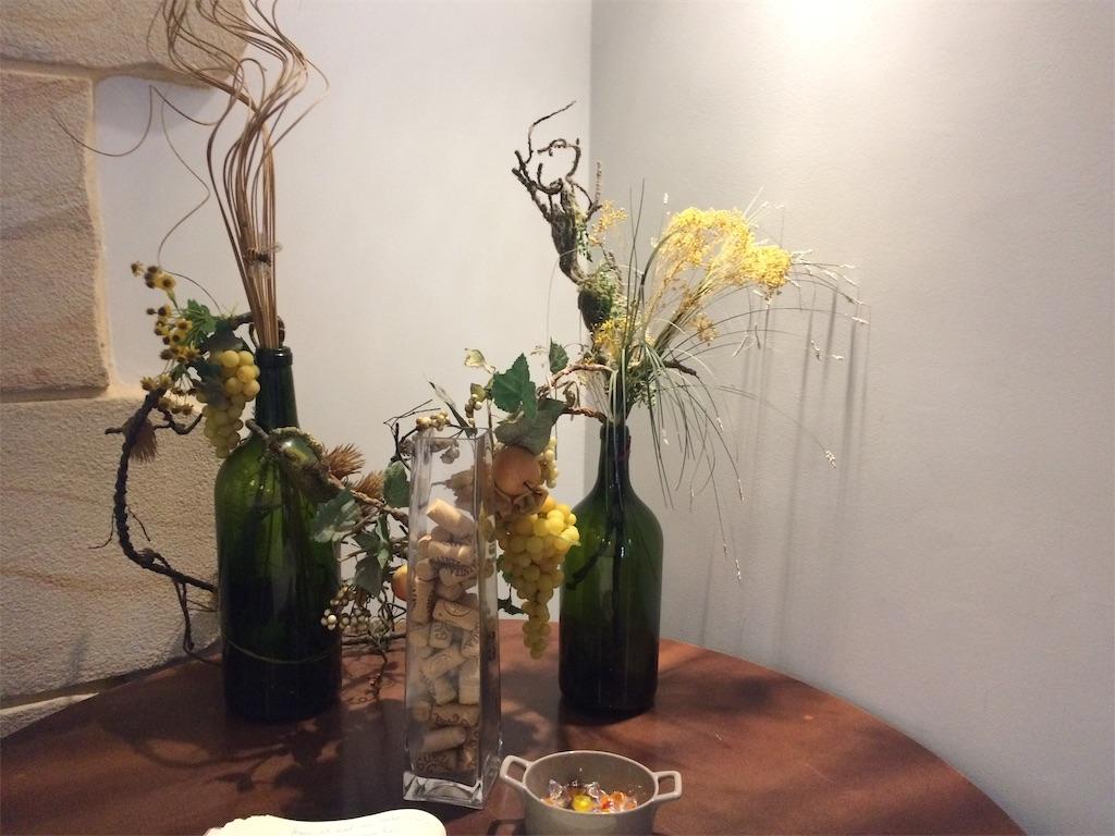f:id:monteverde-aroma:20190509092711j:plain