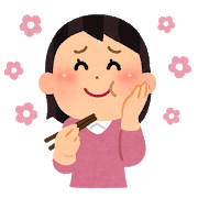 f:id:monteverde-aroma:20190624093223p:plain