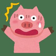 f:id:monteverde-aroma:20190817100309p:plain