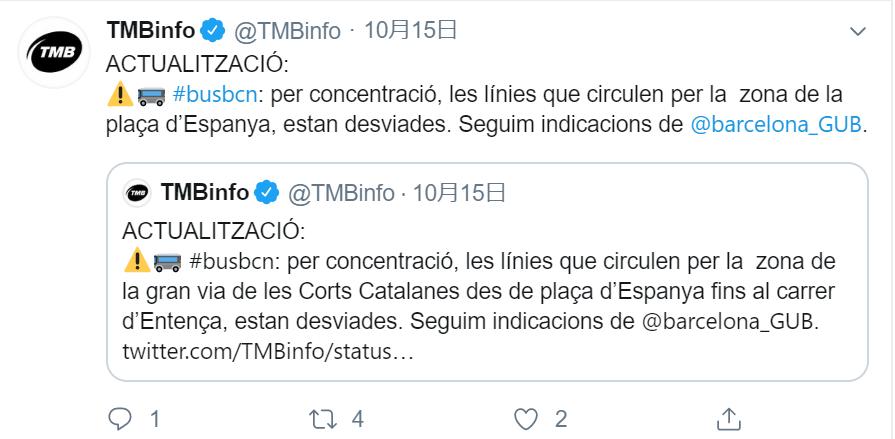 f:id:monteverde-aroma:20191019101047p:plain