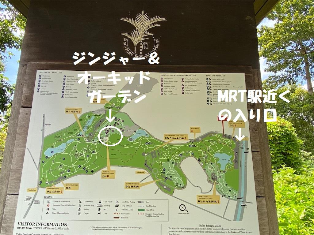 f:id:monteverde-aroma:20200217090813j:plain