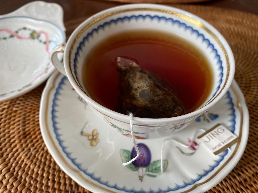 f:id:monteverde-aroma:20200514095908j:image