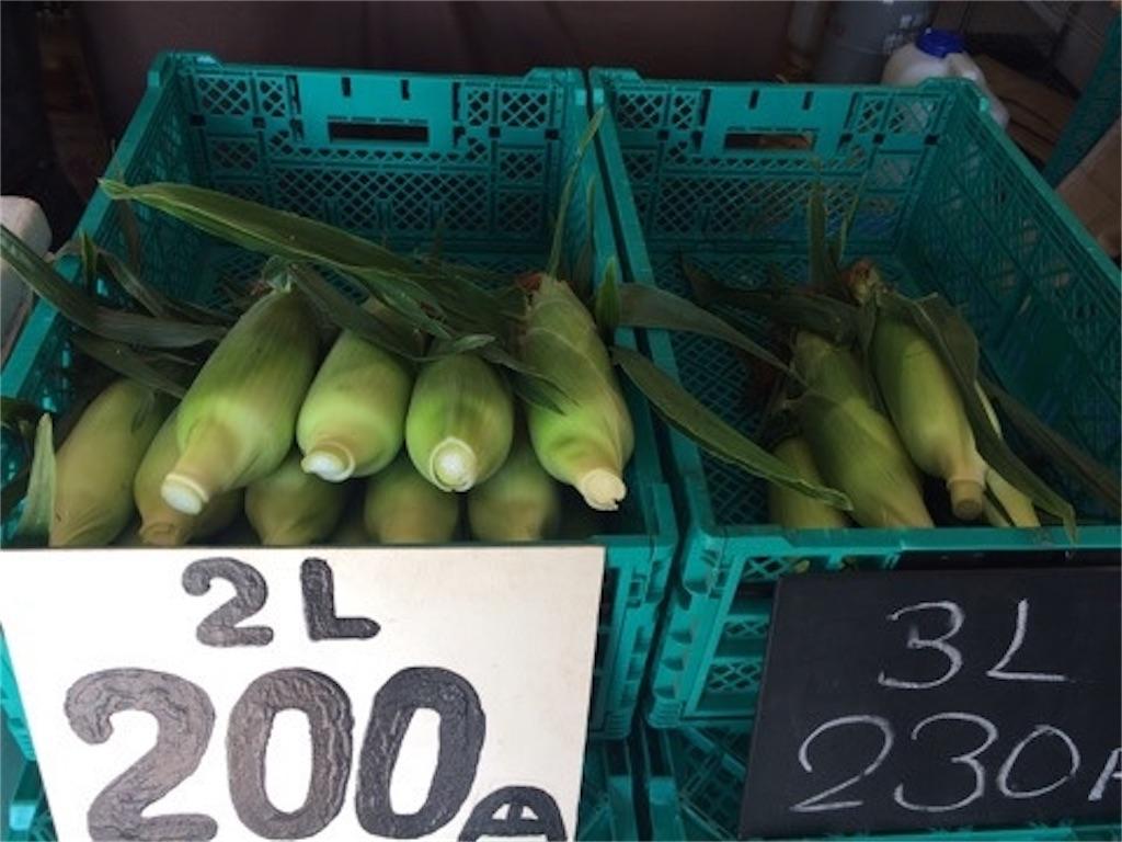 f:id:monteverde-aroma:20200526135000j:image