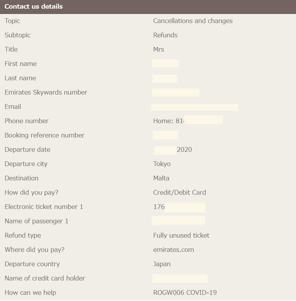 f:id:monteverde-aroma:20200611141944p:plain